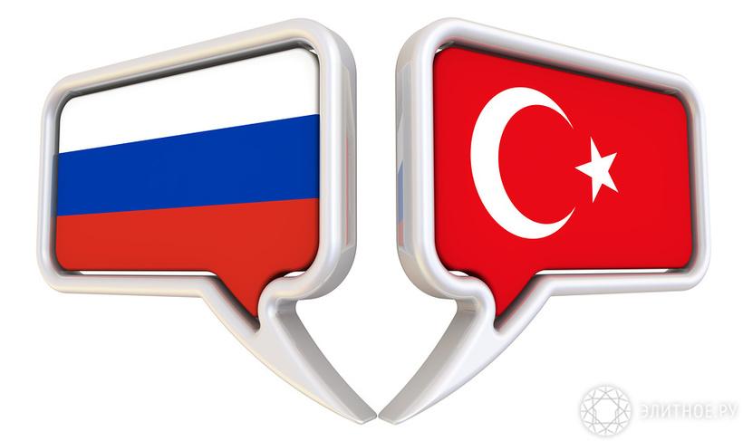 ВАнталье открылся российско-турецкий медиафорум