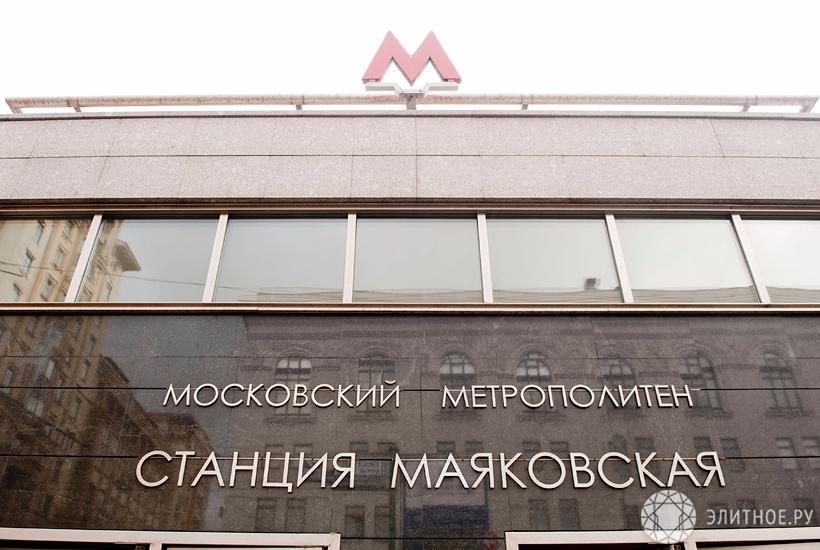 Vesper купил последний свободный участок уметро «Маяковская»
